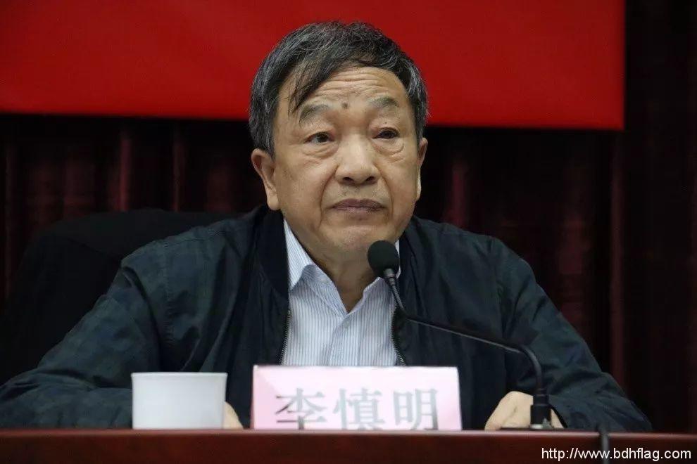 【通讯/图文】纪念王震同志诞辰110周年学术座谈会在京举行