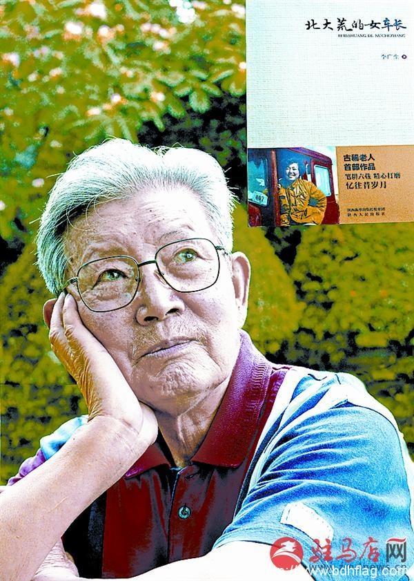 李广生:一位北大荒亲历者的青春回望
