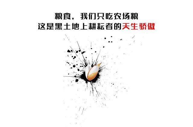 饶河农场百姓故事|回忆我的父亲张连秀