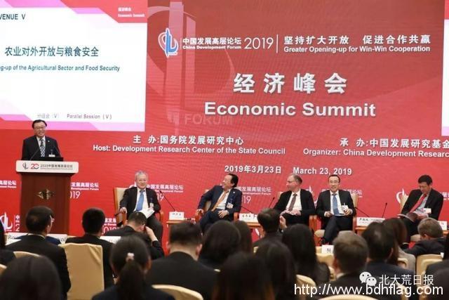 徐学阳:建设中华大厨房 打造新型国际大粮商
